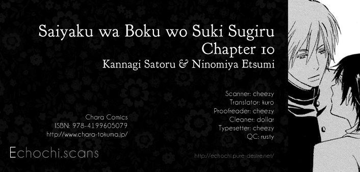 Saiyaku Wa Boku O Suki Sugiru 10 Page 1