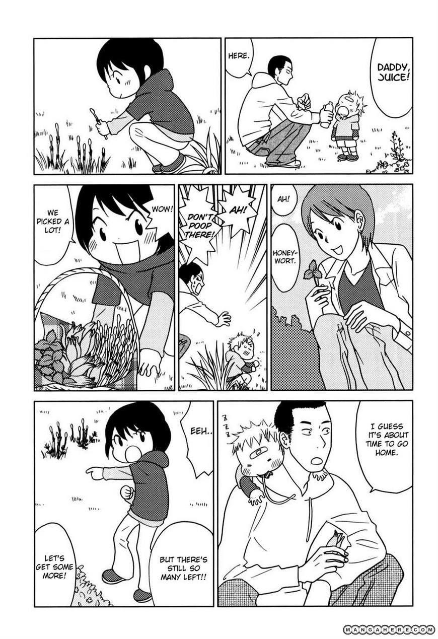 Yoningurashi 17 Page 3