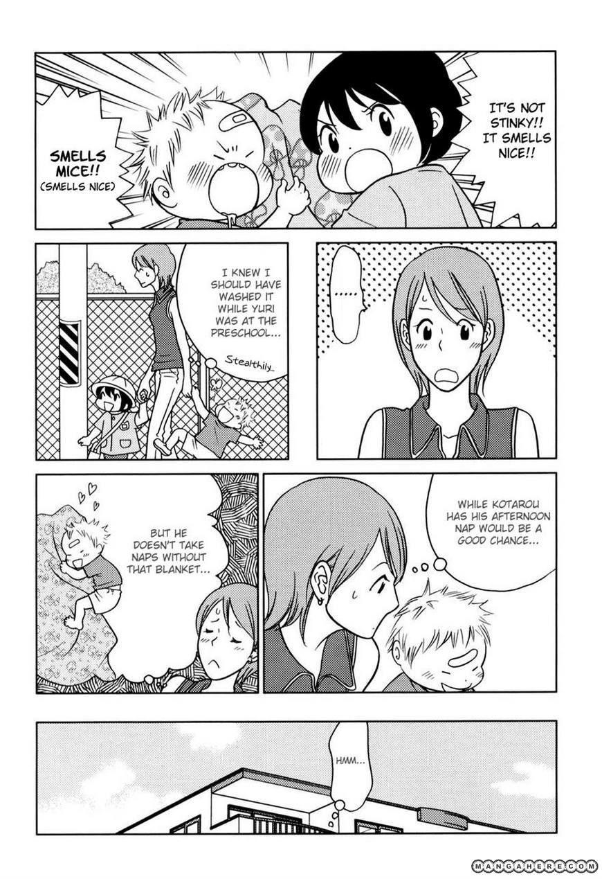 Yoningurashi 20 Page 3