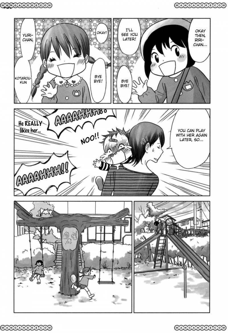 Yoningurashi 32 Page 3