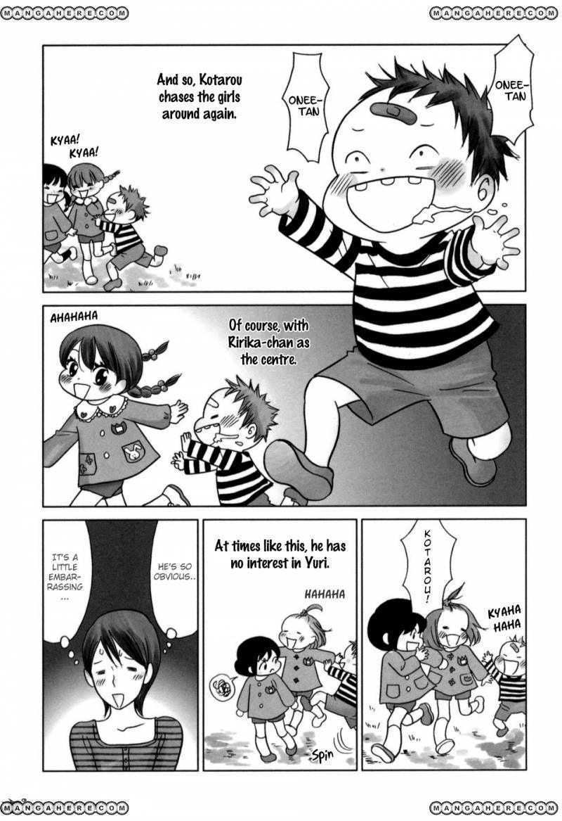 Yoningurashi 32 Page 4