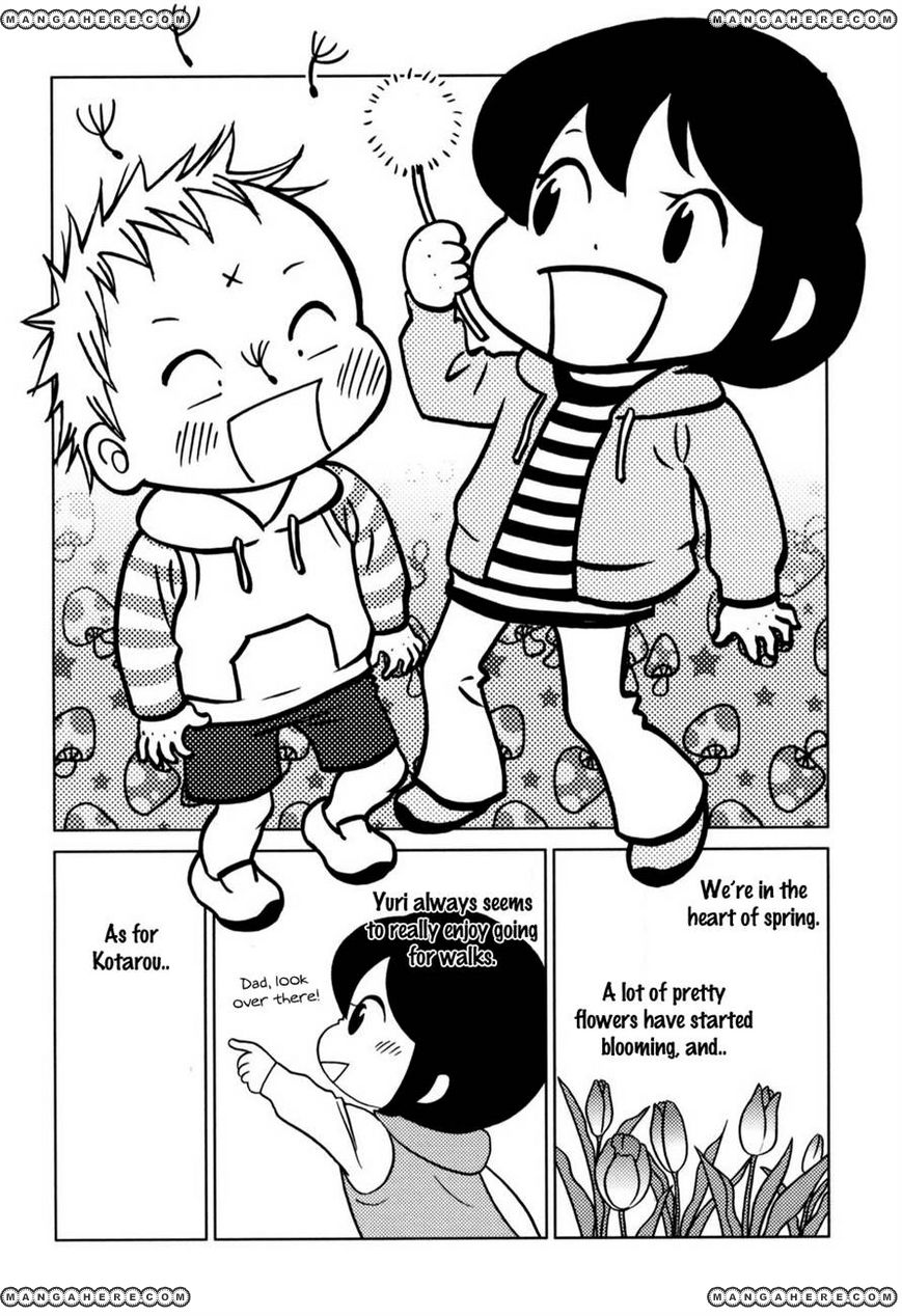 Yoningurashi 40 Page 1