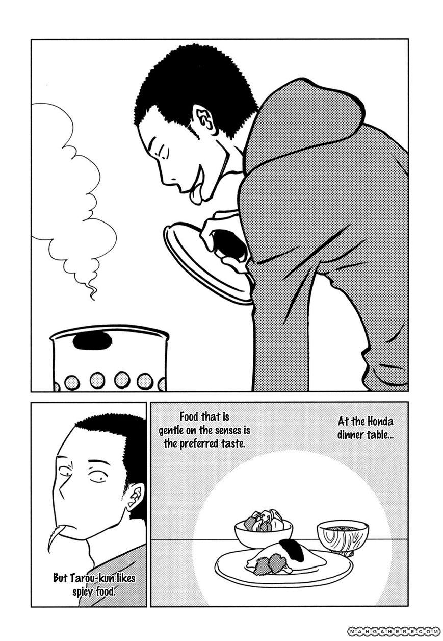 Yoningurashi 52 Page 1