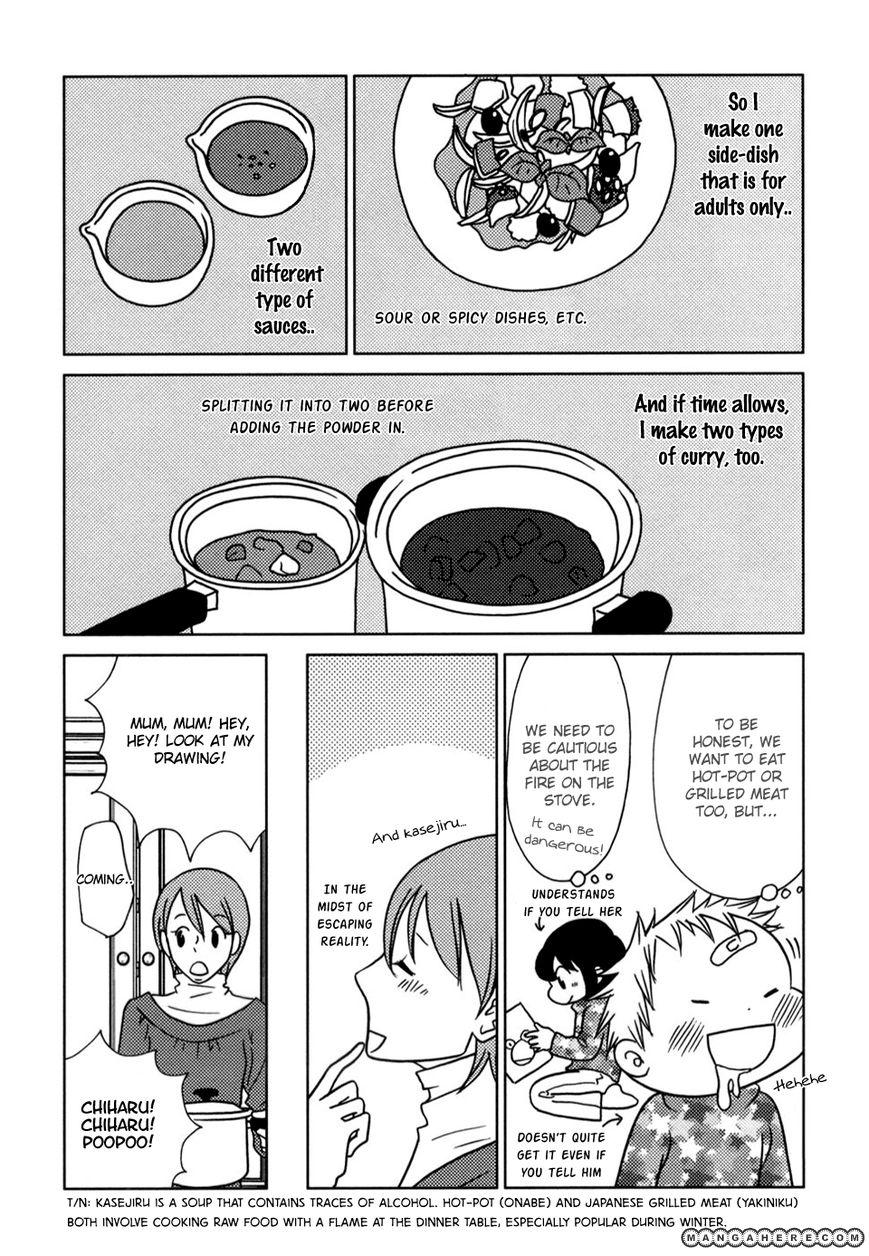 Yoningurashi 52 Page 2