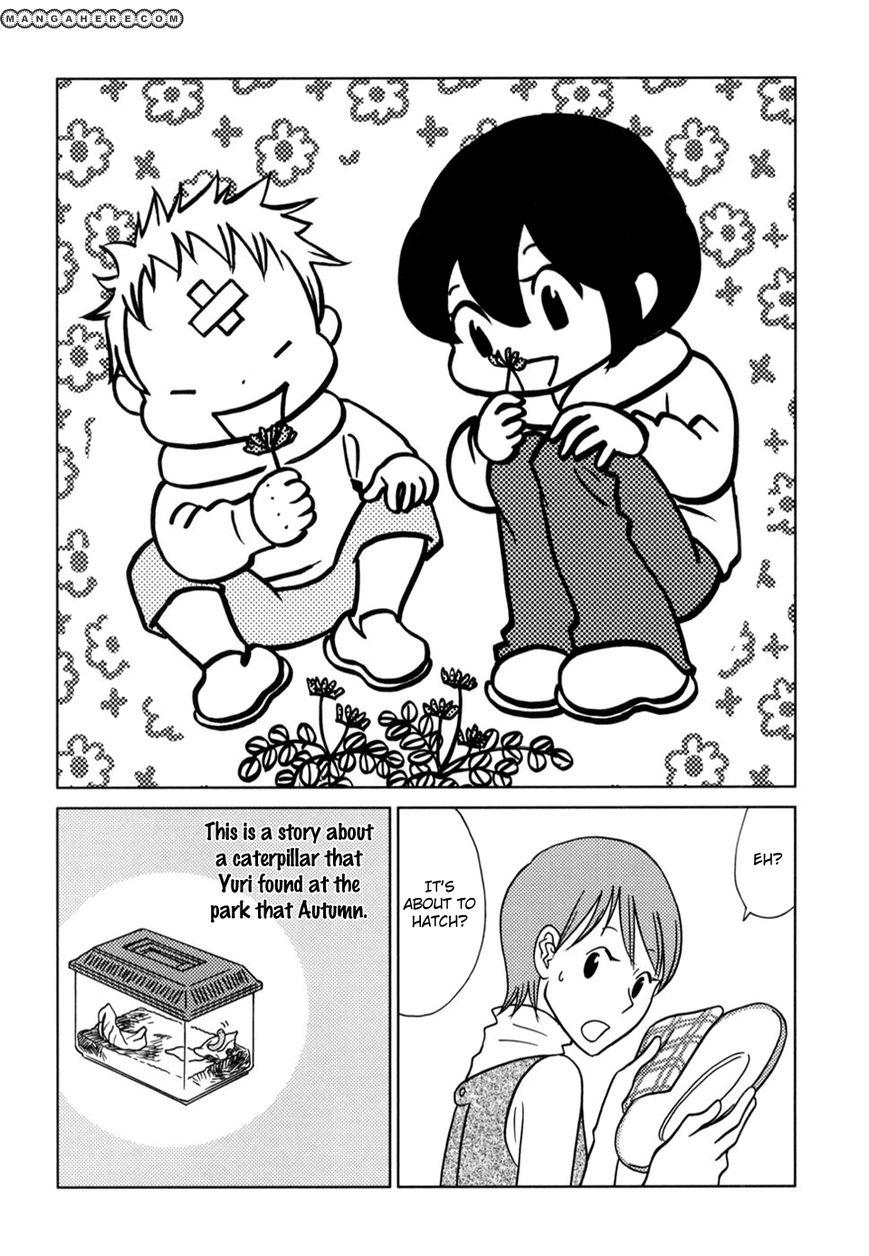 Yoningurashi 54 Page 1