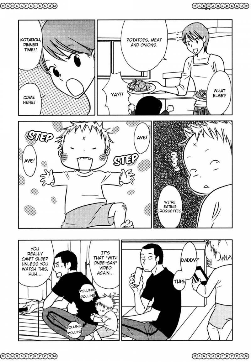 Yoningurashi 55 Page 2