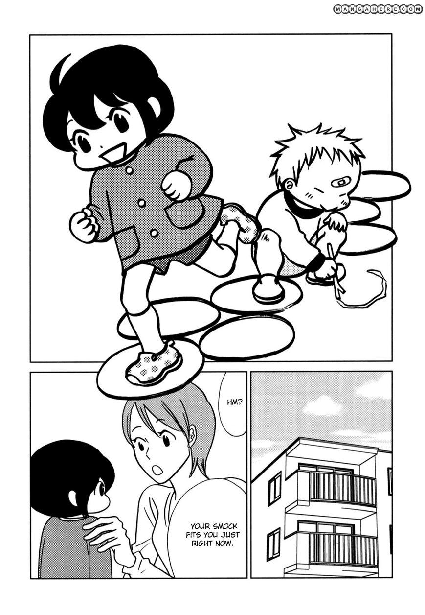 Yoningurashi 56 Page 1