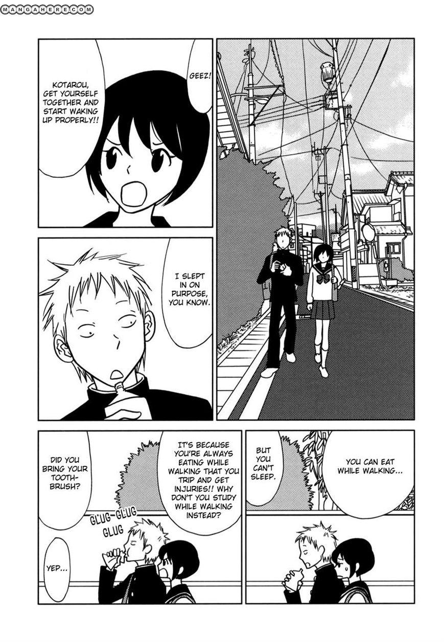 Yoningurashi 58 Page 2