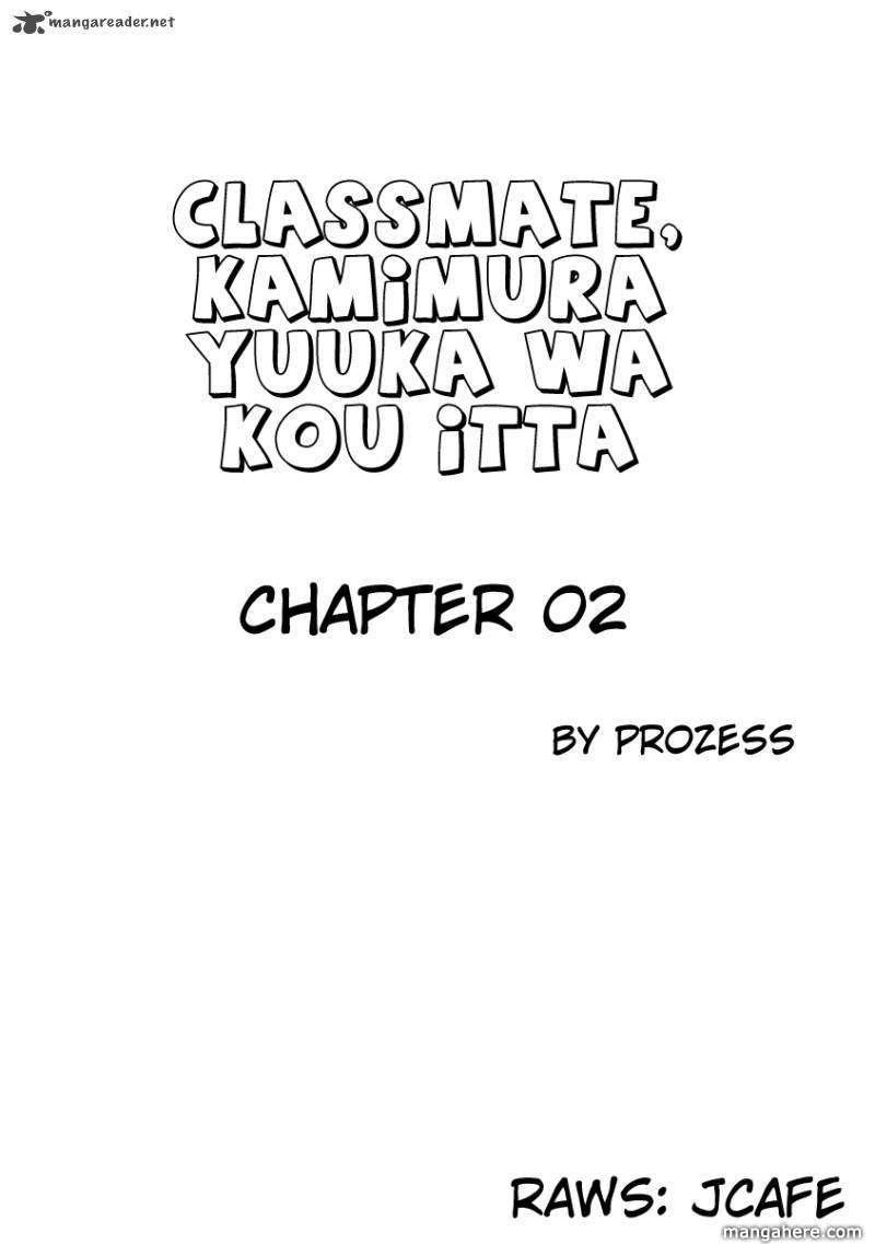 Classmate Kamimura Yuuka Wa Kou Itta 2 Page 1