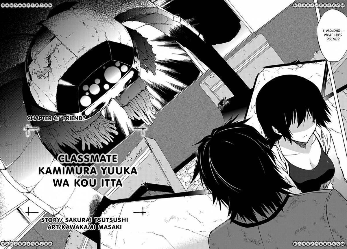 Classmate Kamimura Yuuka Wa Kou Itta 4 Page 3