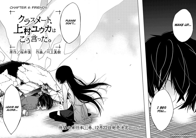Classmate Kamimura Yuuka Wa Kou Itta 5 Page 2