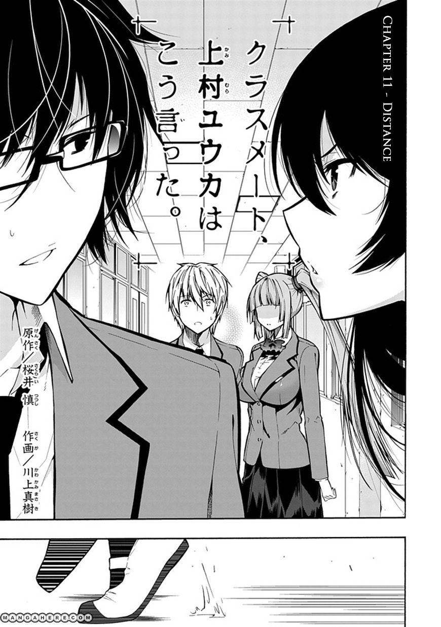 Classmate Kamimura Yuuka Wa Kou Itta 12 Page 2
