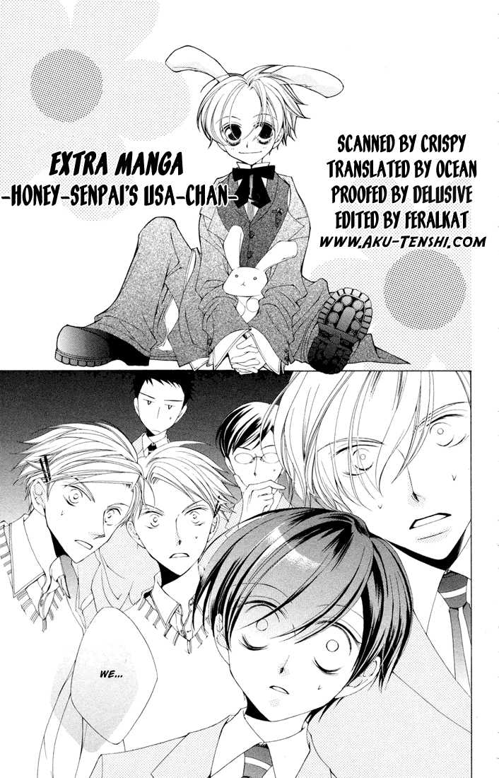 Ouran High School Host Club 3.5 Page 1