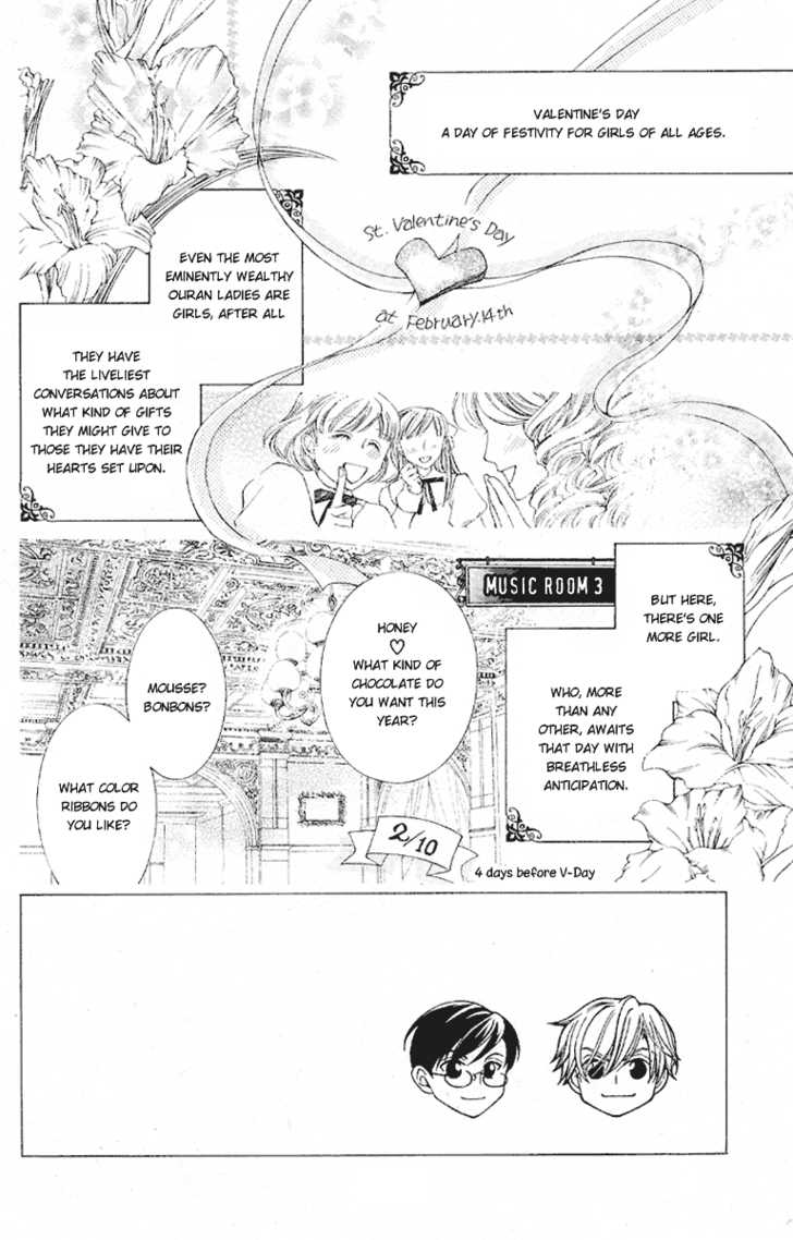 Ouran High School Host Club 14 Page 2