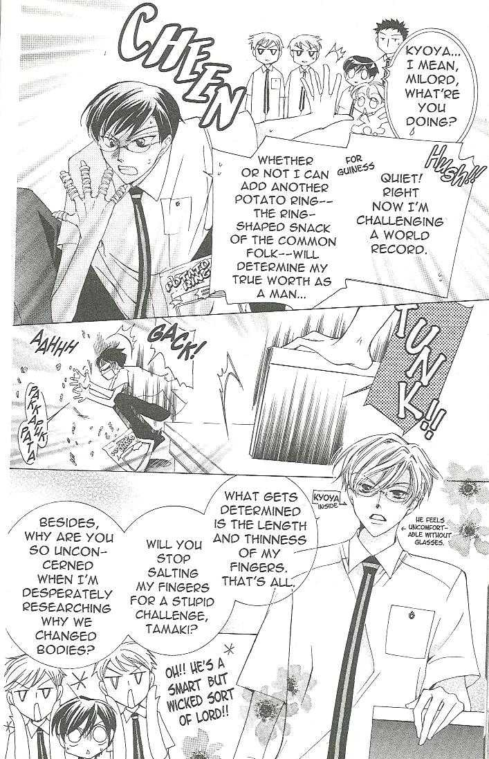 Ouran High School Host Club 16.5 Page 2