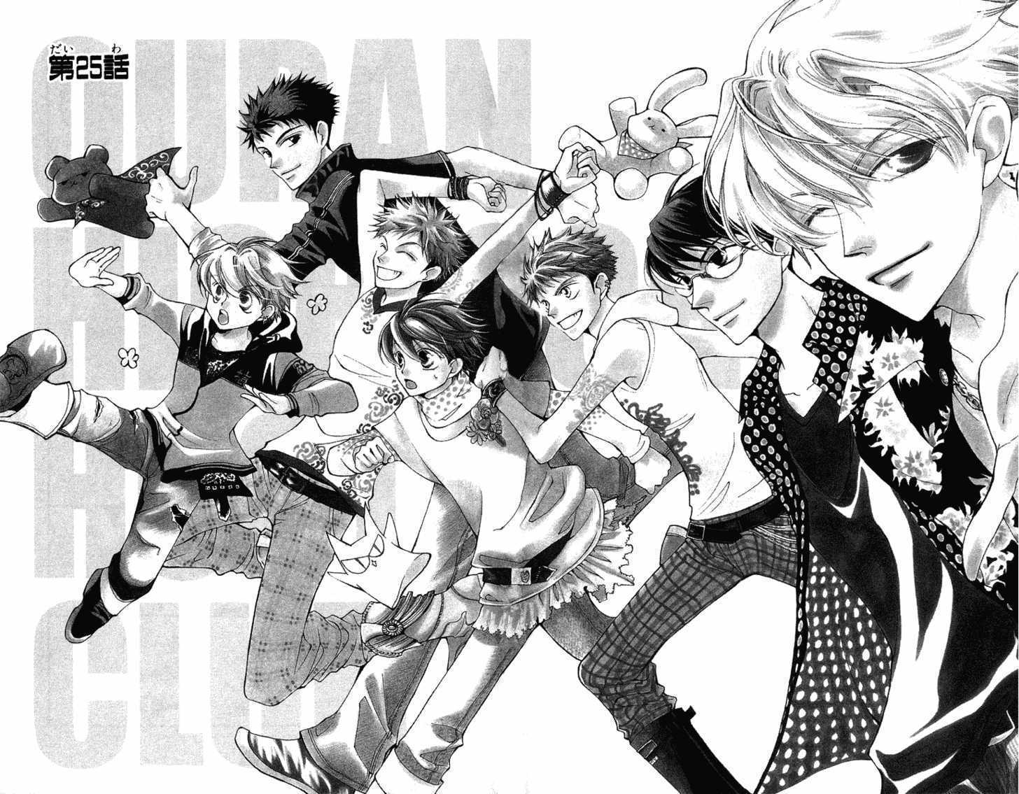 Ouran High School Host Club 25 Page 2