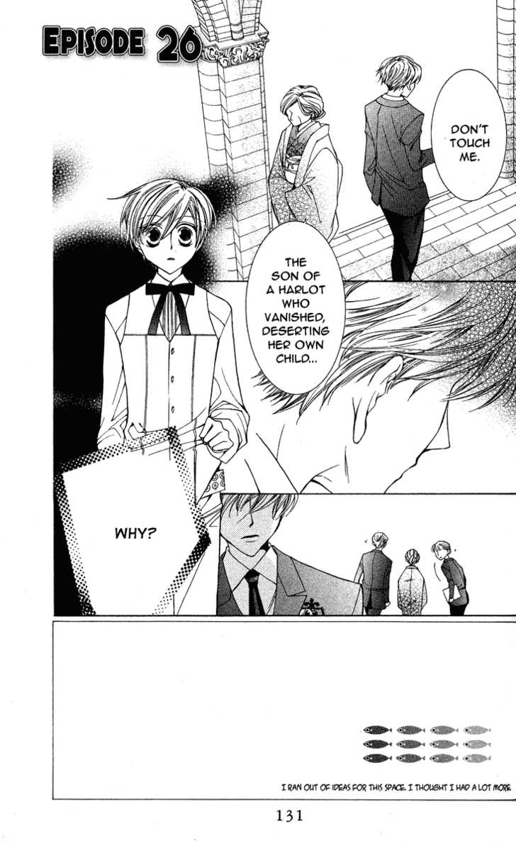 Ouran High School Host Club 26 Page 2