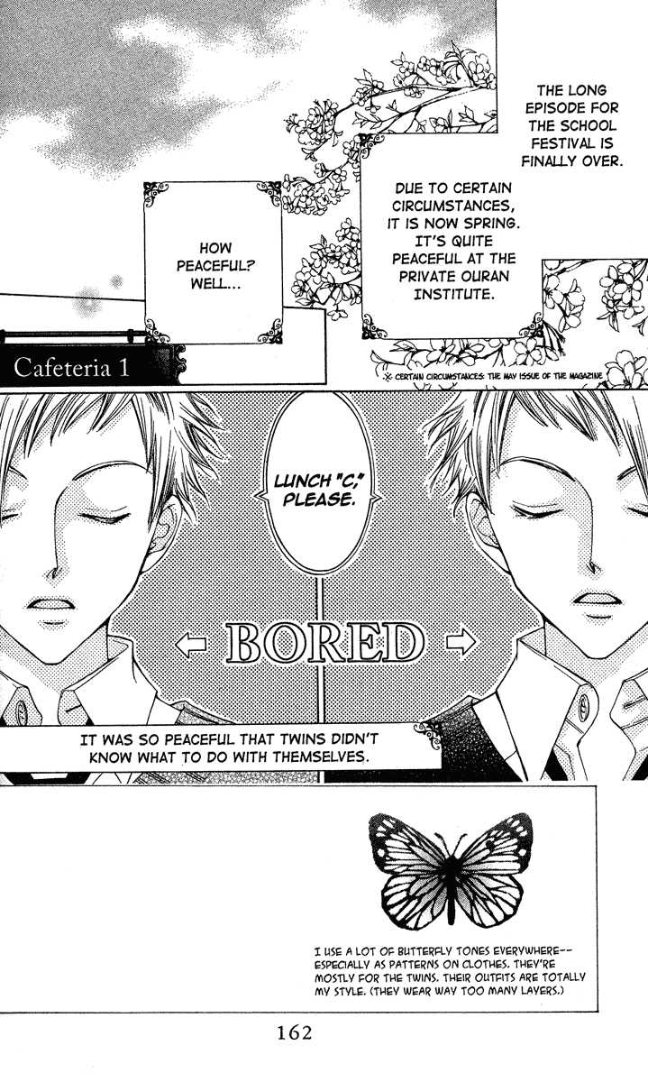 Ouran High School Host Club 27 Page 3
