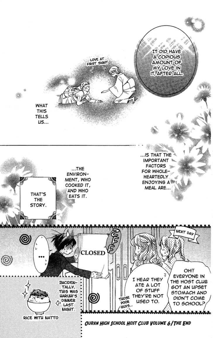Ouran High School Host Club 27 Page 31