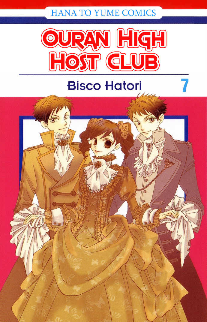 Ouran High School Host Club 28 Page 1