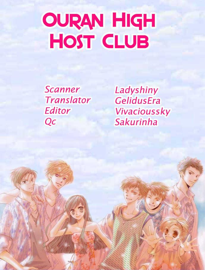 Ouran High School Host Club 28 Page 2