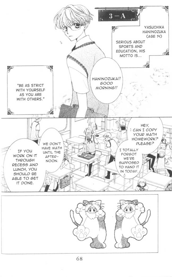 Ouran High School Host Club 30 Page 2
