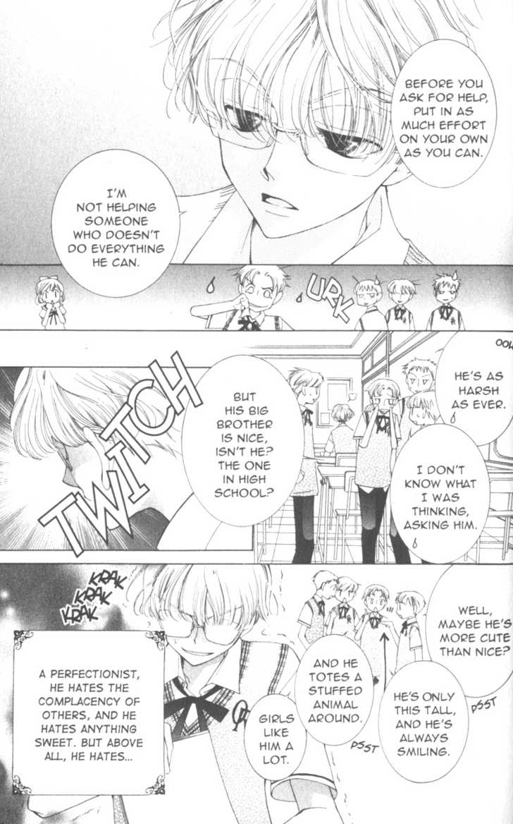 Ouran High School Host Club 30 Page 3