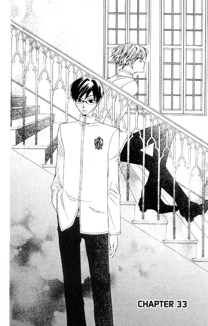 Ouran High School Host Club 33 Page 4