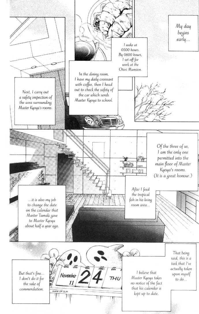 Ouran High School Host Club 35.5 Page 4