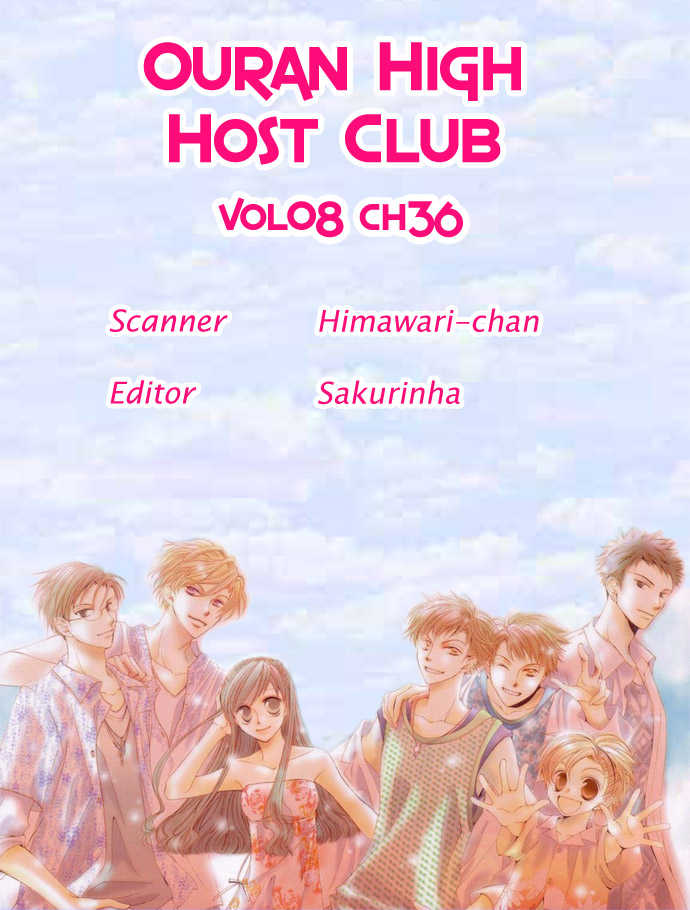 Ouran High School Host Club 36 Page 2