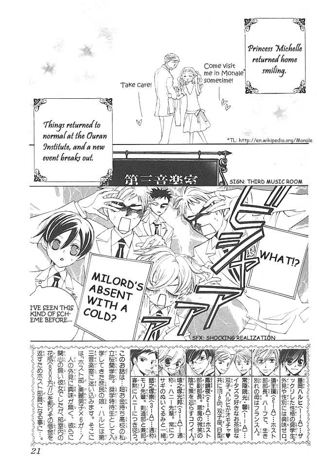 Ouran High School Host Club 40 Page 2