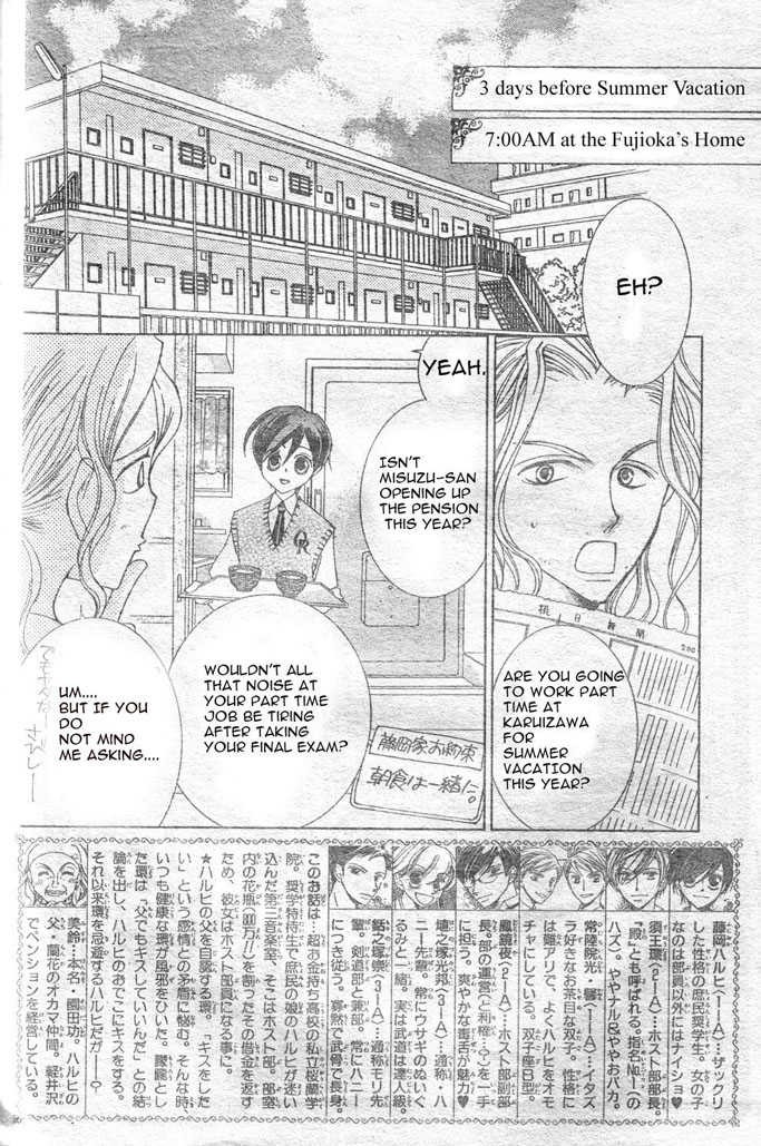 Ouran High School Host Club 42 Page 2