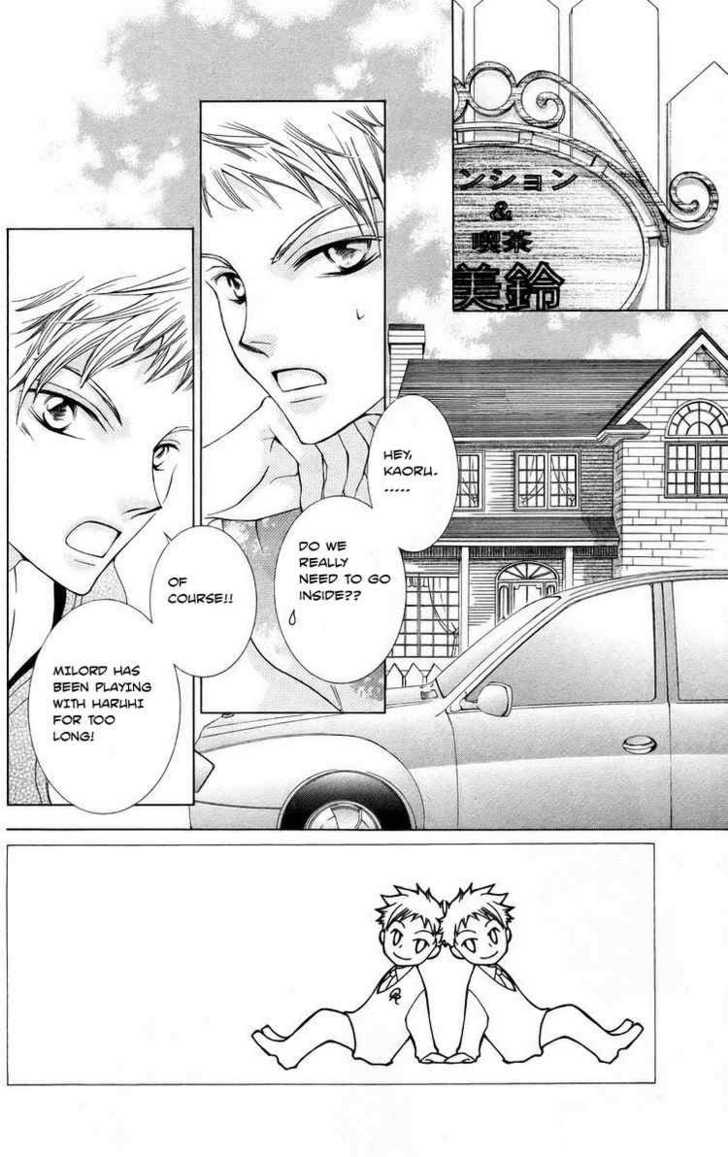Ouran High School Host Club 44 Page 2