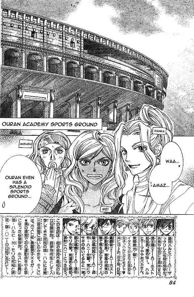Ouran High School Host Club 48 Page 2