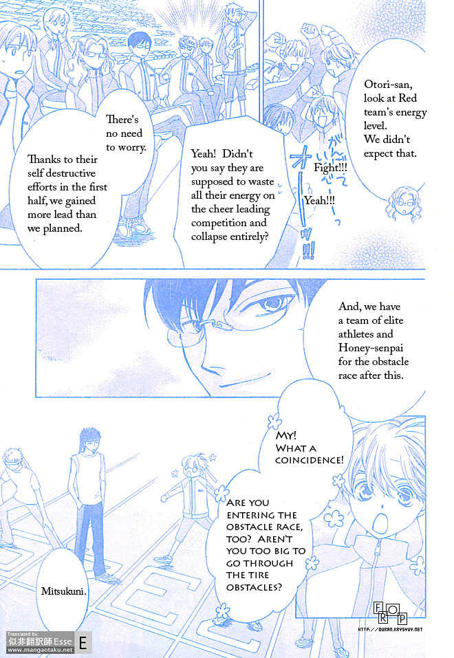 Ouran High School Host Club 49 Page 3