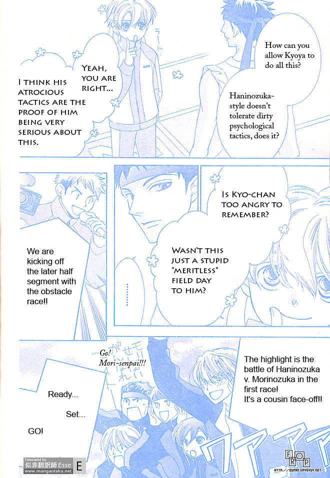 Ouran High School Host Club 49 Page 4