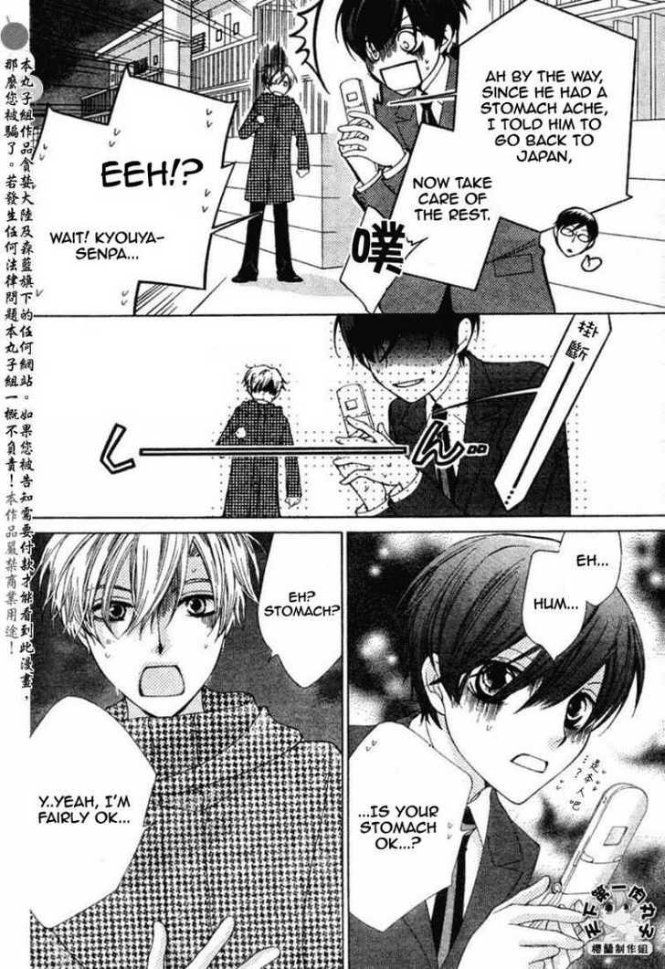 Ouran High School Host Club 55 Page 2