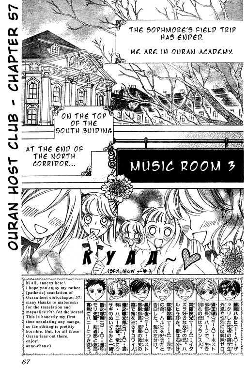 Ouran High School Host Club 57 Page 2