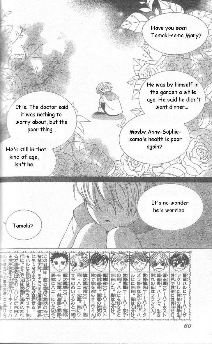 Ouran High School Host Club 63 Page 2