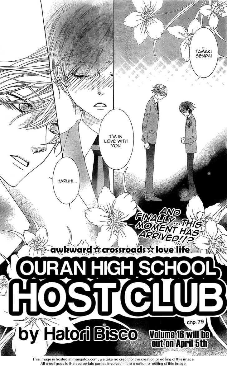 Ouran High School Host Club 79 Page 3