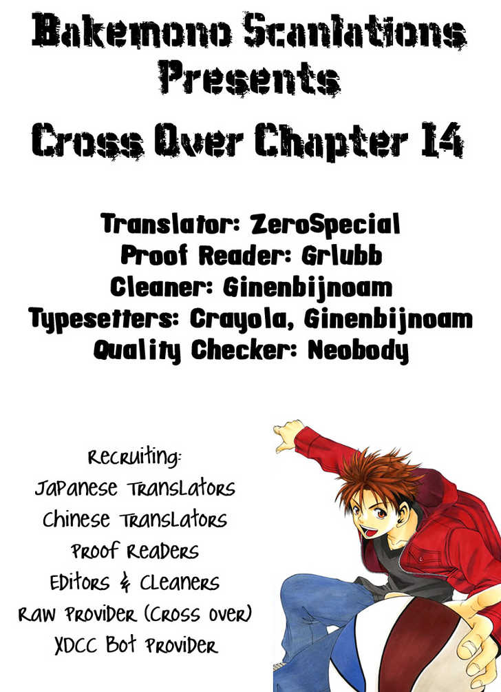 Cross Over 14 Page 1