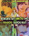 Bokura No Himitsu Wo Kaihou Shiyou Ka