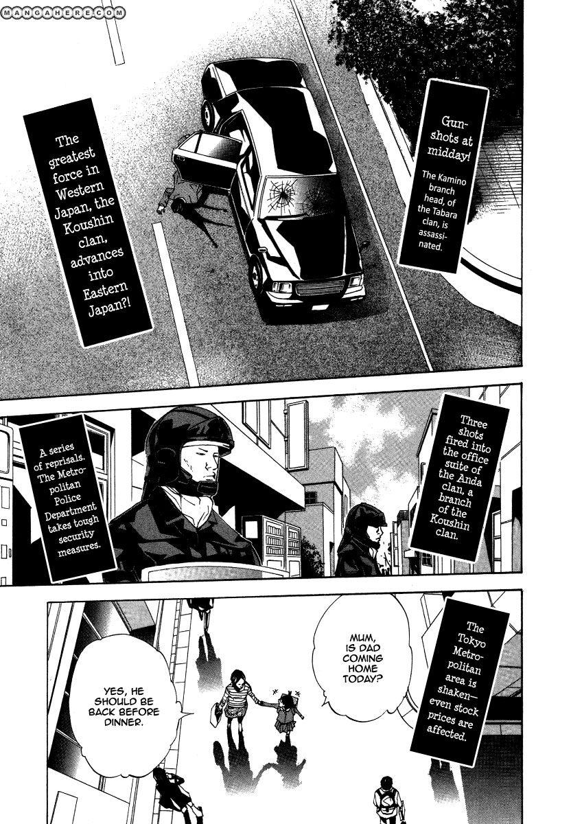 Dendrobates 16 Page 3