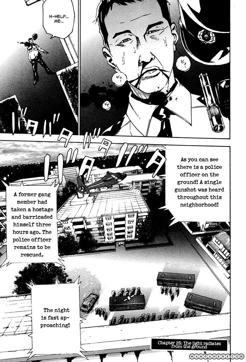 Dendrobates 25 Page 2