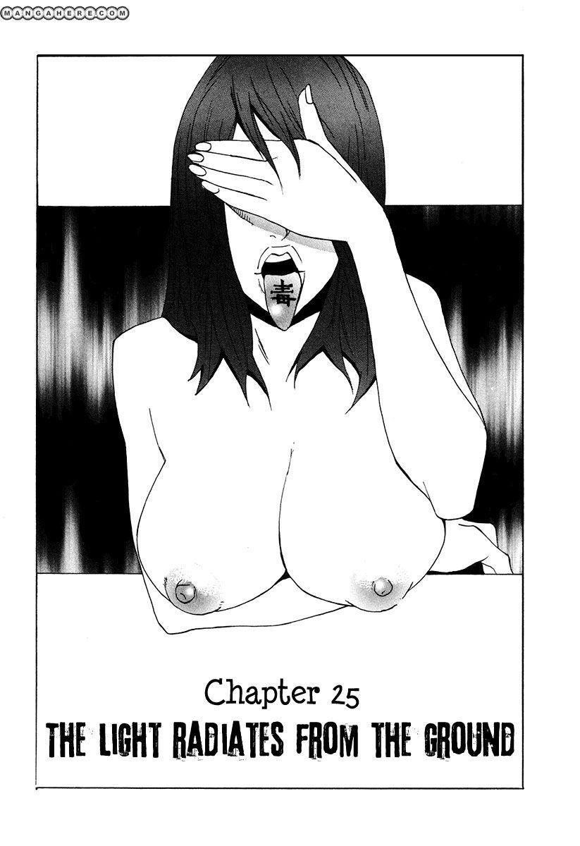 Dendrobates 25 Page 3