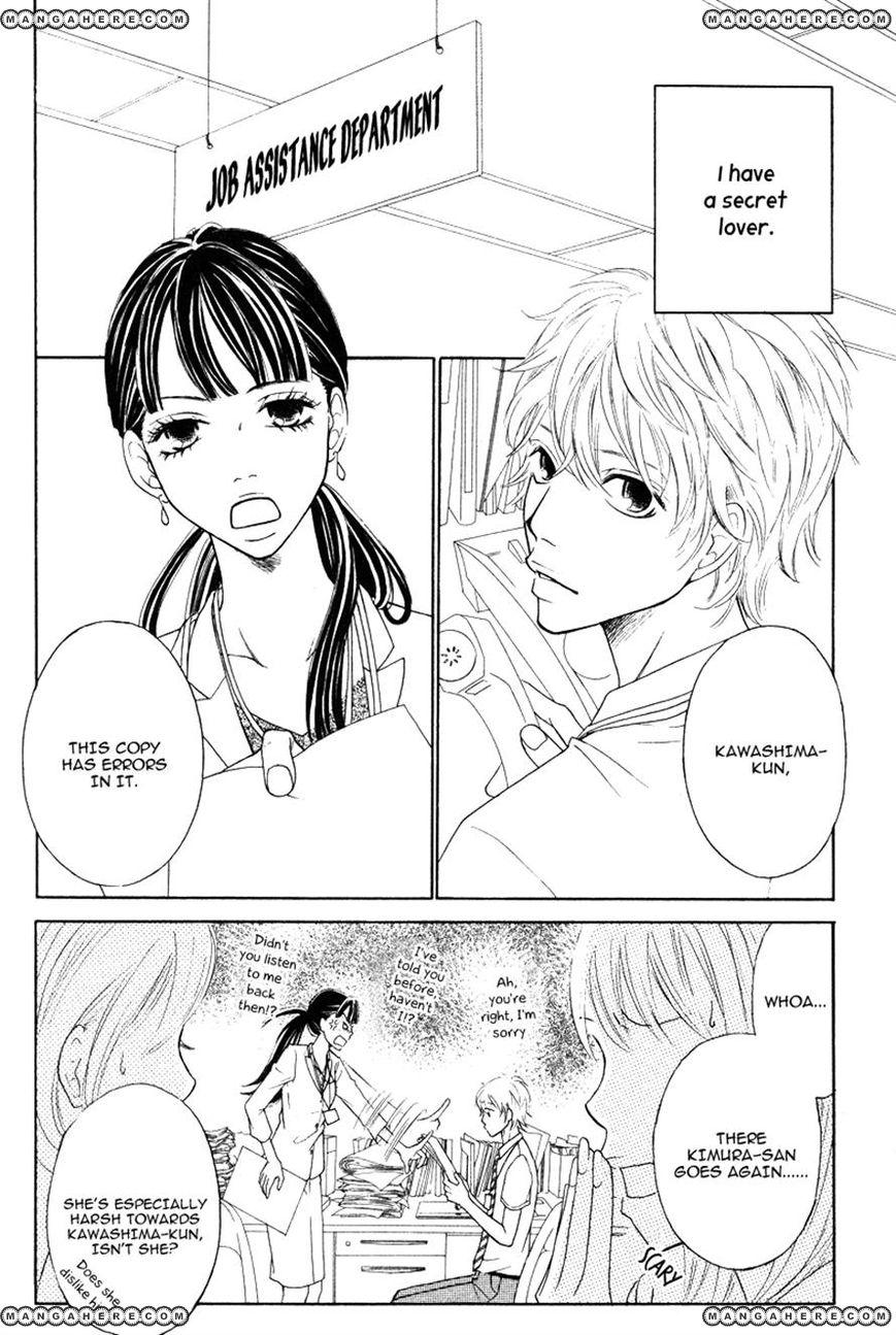 My Sweet Honey 4 Page 2