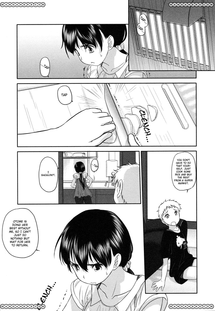 Hoshikawa Ginza Yonchoume 19 Page 1