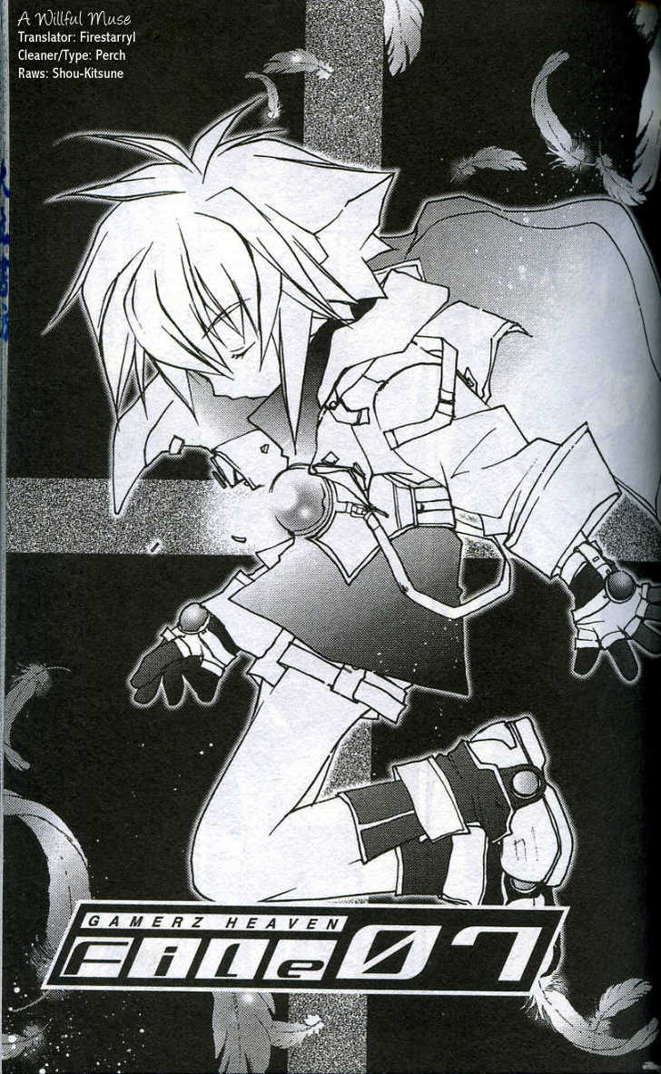 Gamerz Heaven 7 Page 1