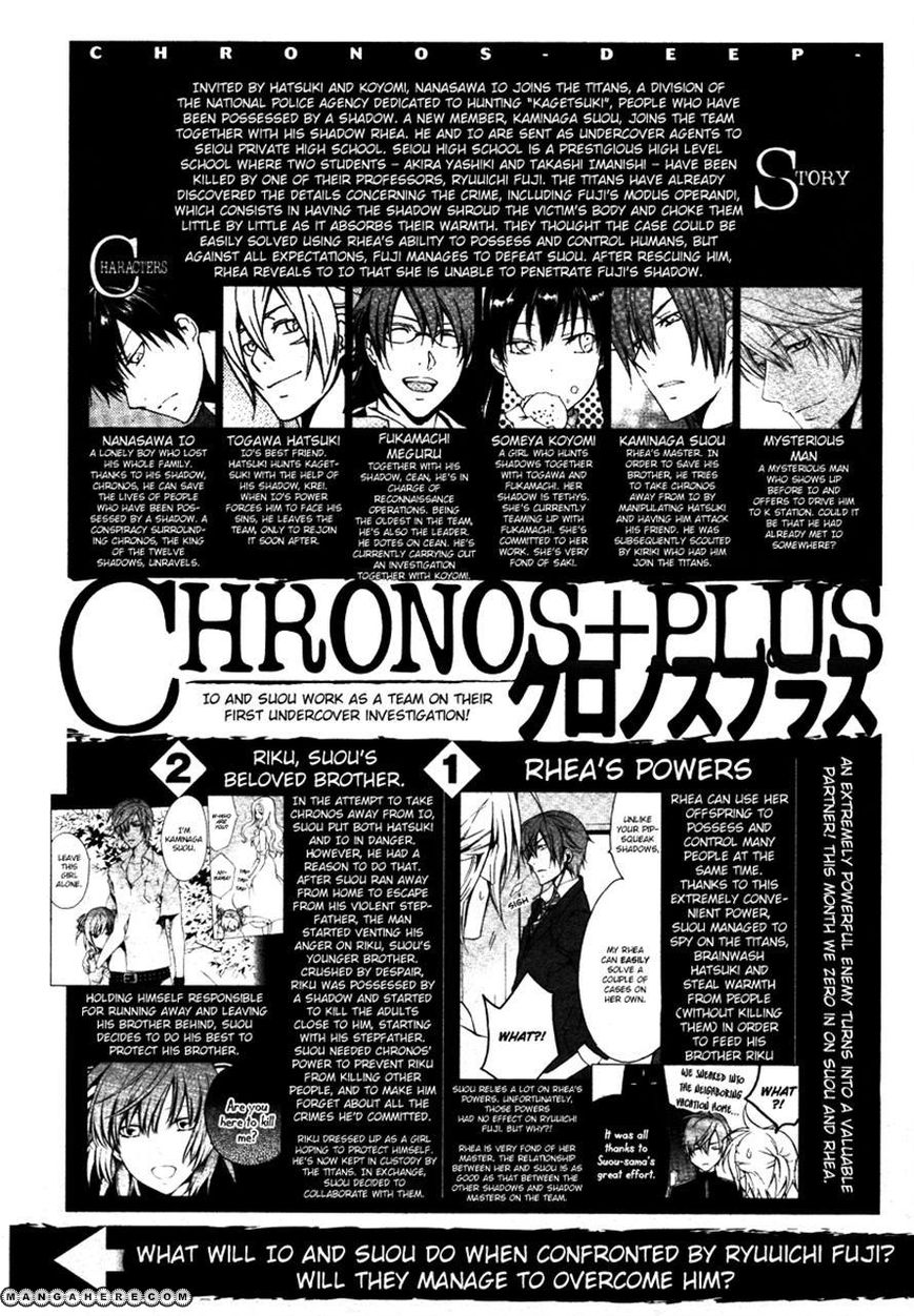 Chronos Deep 18 Page 1