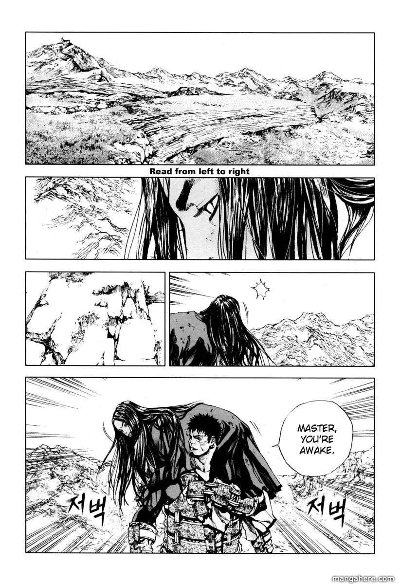 Dangu 5 Page 3